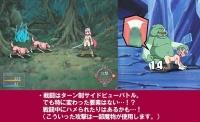 [Hentai RPG] びたみんクエスト v1.04