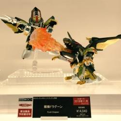 SDX Gundam (Bandai) UyKKlwPN_t