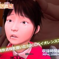 [3D VIDEO]Psy's Discipline Room