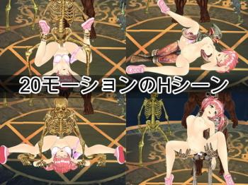 [Hentai RPG] FIGHTING GIRL SAKURA
