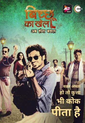 Bicchoo Ka Khel S01 (2020) 1080p WEB-DL x264 AAC 2 0-DUS Exclusive