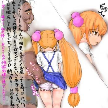 [Iriza (イリーザ)] Art Pack