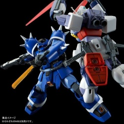 Gundam - Page 81 EKewiFrm_t