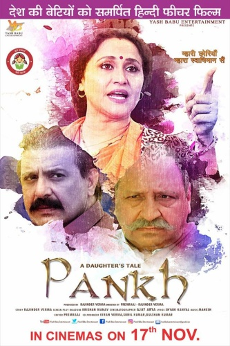 A Daughter's Tale Pankh (2020) 1080p WEB-DL x264 AAC-DUS Exclusive