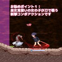 [Hentai RPG] The Dungeon of Trials for the Shingetsu Shrine Maiden
