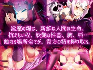 [Hentai RPG] Succubus Prison ~House of Lewd Demons~[先行版]