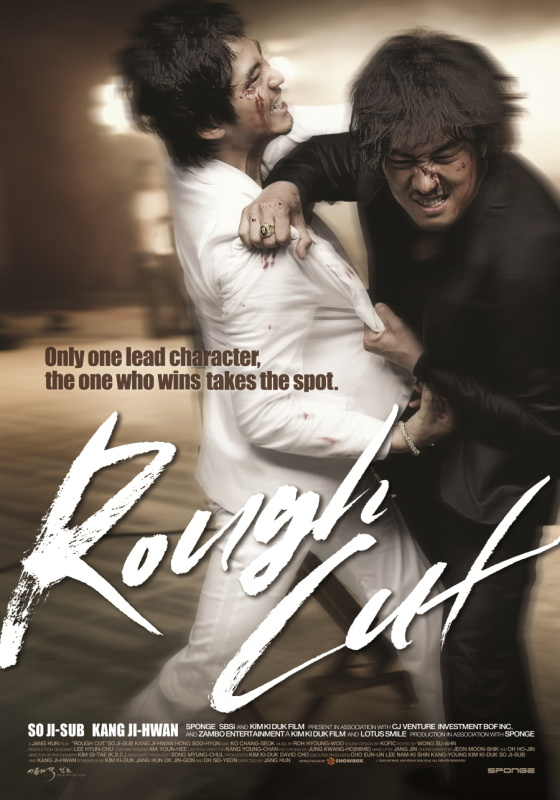 Rough Cut 2008 720p Dual Audio Hindi Korean 600MB