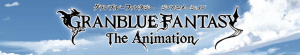 Granblue Fantasy The Animation S2 - 09 [1080p]