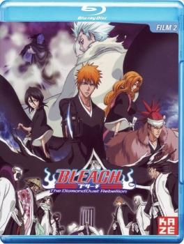 Bleach: The Diamond Dust Rebellion - L'altra Hyorinmaru (2007) Full Blu-Ray 17Gb AVC ITA DTS-HD H-R 5.1 JAP DTS-HD MA 5.1 MULTI