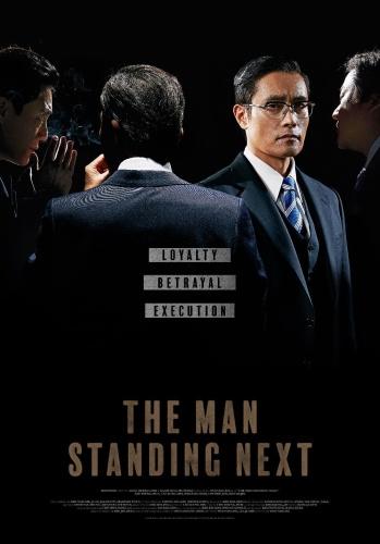 The Man Standing Next 2020 720p HDRip x264 Ganool