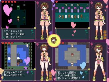 [Hentai RPG] アヤネポップスタンプ