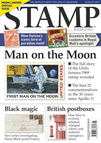 St& Magazine - August (2019)
