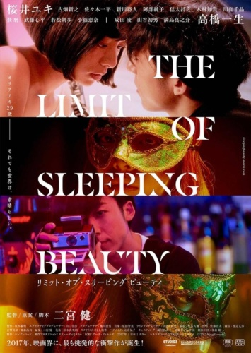 The Limit Of Sleeping Beauty 2017 720p BRRip x264 [Dual Audio][Hindi+Japanese]-1XBET