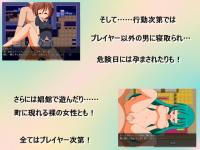 [Hentai RPG] CONFUSIONWORLD v1.01