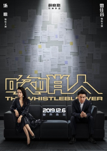 The Whistleblower 2019 WEB-DL x264-FGT