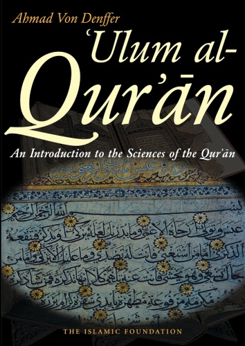 Ulum al Quran An Introduction to the Sciences of the Quran (Koran)