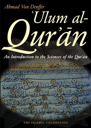 Ulum al Quran An Introduction to the Sciences of the Quran (Koran)