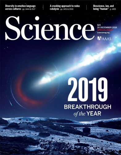 Science - 20 December (2019)
