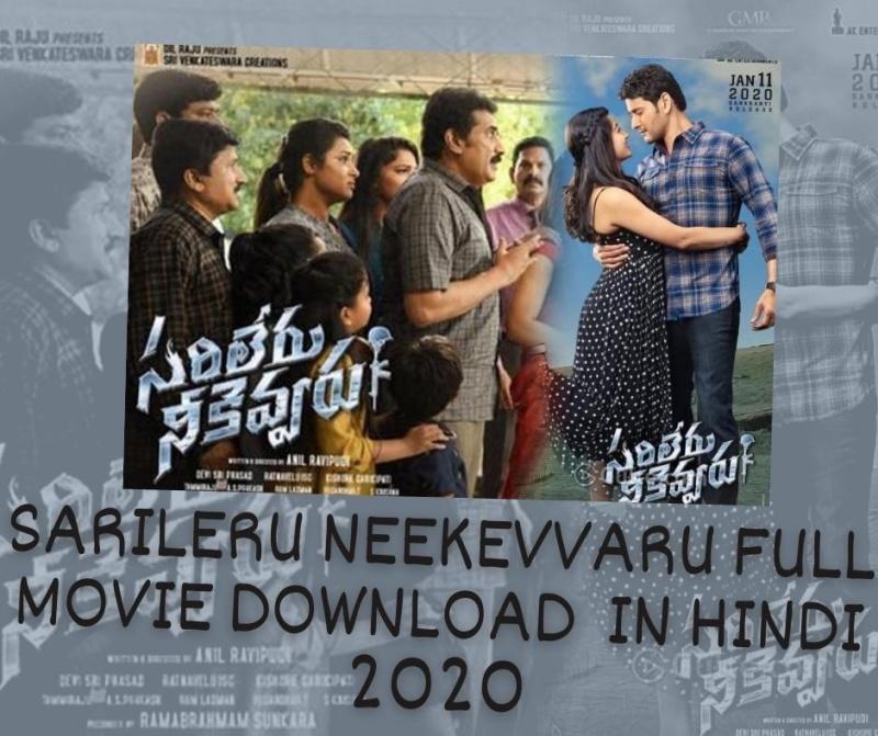 Sarileru Neekevvaru Full Movie Download Movierulz 2020