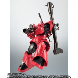Gundam - Metal Robot Side MS (Bandai) - Page 5 21Bzs2X5_t