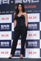 Megan Fox -           ''Battle Of Jangsari'' Press Conference Seoul August 21st 2019.