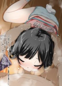 [Kindandowa (Dowabako)] Tomodachi no Imouto ni Suiminyaku o Nomasete Ippouteki ni Love Love!