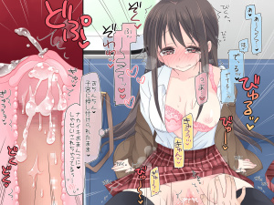 [Sorairo Nyannyan (Katase Aoko)] 3-nenkan Chikan Sarete Ecchi ni Kaihatsu Sarechau Ko