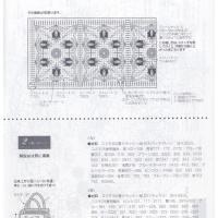 a28XHDRA
