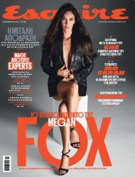 Megan Fox - Esquire Greece December 2017