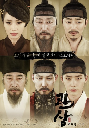 The Face Reader (2013) 720p BluRay x264 ESubs [Dual Audio][Hindi+Korean] -=!Dr STAR!=-