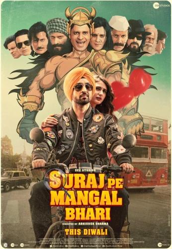 Suraj Pe Mangal Bhari (2020) 720p PDvDRip x264 AC3-DUS Exclusive