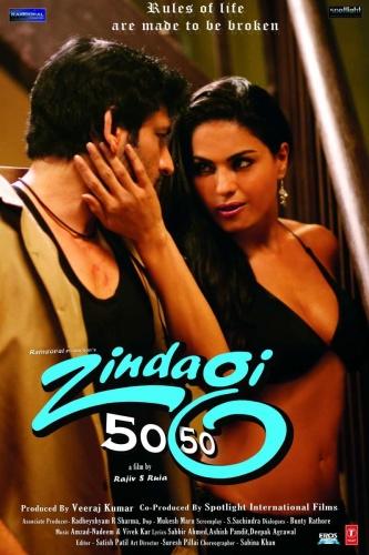 Zindagi 50-50 (2013) 1080p JC WEB-DL DDP 2 0 E-Subs - 24xHD