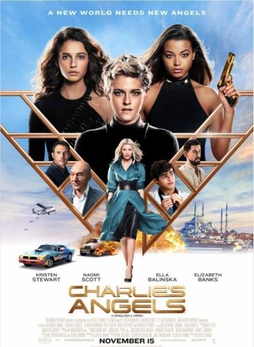 Charlies Angels 2019 2160p BluRay x265 10bit SDR DTS-X 7 1-SWTYBLZ