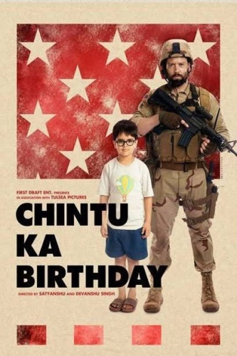 Chintu Ka Birthday (2020) 1080p WEB-DL AVC AAC ESubs-Team IcTv Exclusive