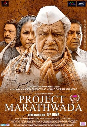 Project Marathwada (2016) 1080p WEB-DL H264 DD5 1-DUS