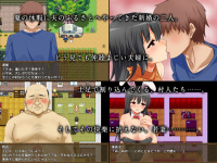 [Hentai RPG] 美奈子 ~帰郷した田舎で村人たちに寝取られた最愛の妻~