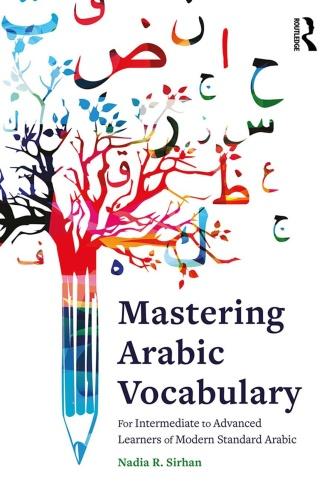 Mastering Arabic Vocabulary   facebook com LinguaLIB