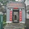 Hiking Tin Shui Wai - 頁 14 UPr4WnIt_t