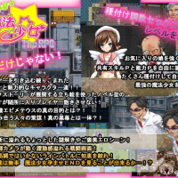 [FLASH] 種づけ孕ませ☆魔法少女~The RPG~Ver2.01