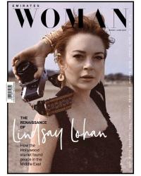 Lindsay Lohan - Emirates Woman Magazine, June 2018