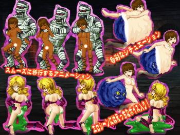 [Hentai RPG] えろもんバトルアリーナ