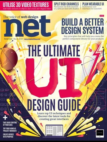 net - 03 (2020)
