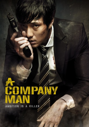A Company Man (2012) 720p BluRay x264 ESubs [Dual Audio][Hindi+Korean] -=!Dr STAR!=-