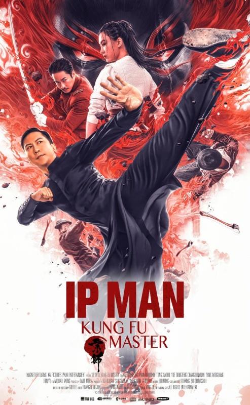 Ip Man Kung Fu Master 2020 1080p Bluray DTS-HD MA 5 1 X264-EVO