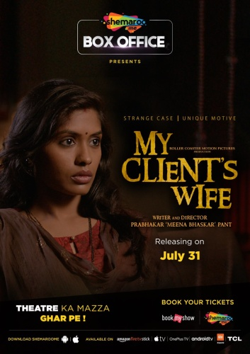My Clients Wife (2020) 1080p WEB-DL x264 AAC-Team IcTv Exclusive