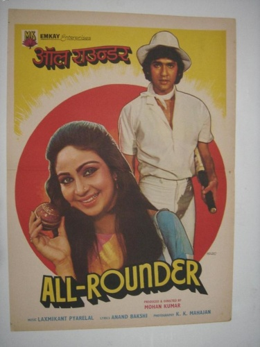 All Rounder (1984) 1080p WEB-DL AVC AAC-Team DUS