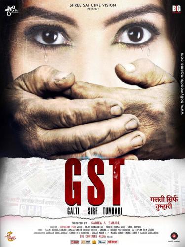 GST-Galti Sirf Tumhari (2020) 1080p WEB-DL x264 AAC-DUS Exclusive