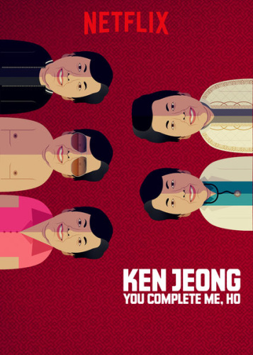 Ken Jeong You Complete Me Ho 2019 WEBRip x264-ION10