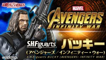 [Comentários] Marvel S.H.Figuarts - Página 4 BhJ3aHQp_t