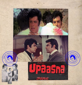 Upaasna (1971) 1080p WEB-DL AVC AAC-Team DUS